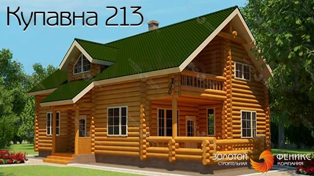 """Дом из клееного бруса """"Купавна 213"""""""
