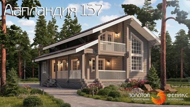 Проект дома 10 на 11 из клееного бруса с мансардой, вторым светом, 4 спальнями, большой террасой и балконом