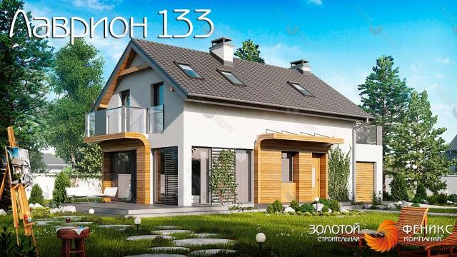 """Панельно-каркасный дом с оригинальным фасадом """"Лаврион 133"""""""