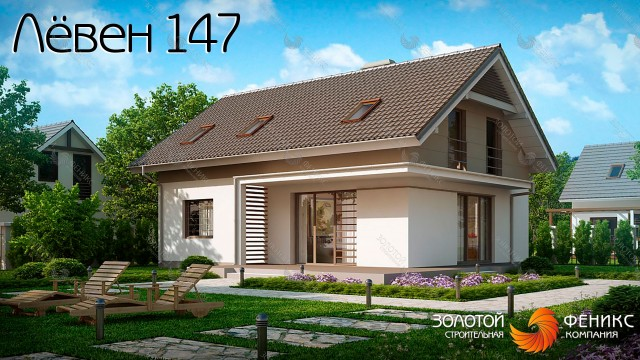 "Проект простого и аккуратного каркасного дома ""Лёвен 147"""