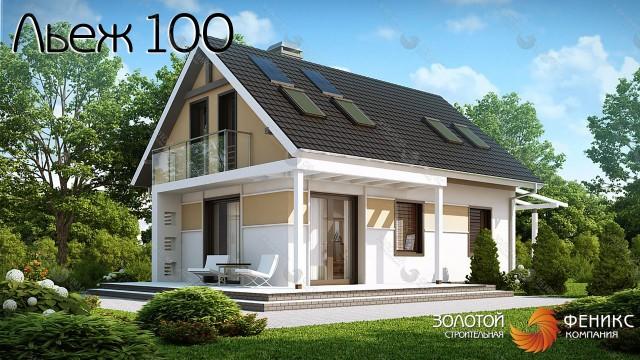 """Каркасный дом в традиционном стиле """"Льеж 100"""""""