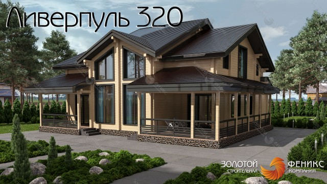 """Дом из клееного бруса с очень красивой архитектурой, со вторым светом, панорамными окнами """"Ливерпуль 320"""""""
