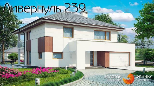 """Каркасный двухэтажный дом с современными элементами архитектуры """"Ливерпуль 239"""""""