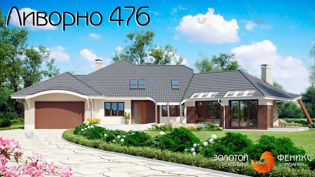 """Изысканная резиденции с прекрасно продуманным интерьером """"Ливорно 476"""""""