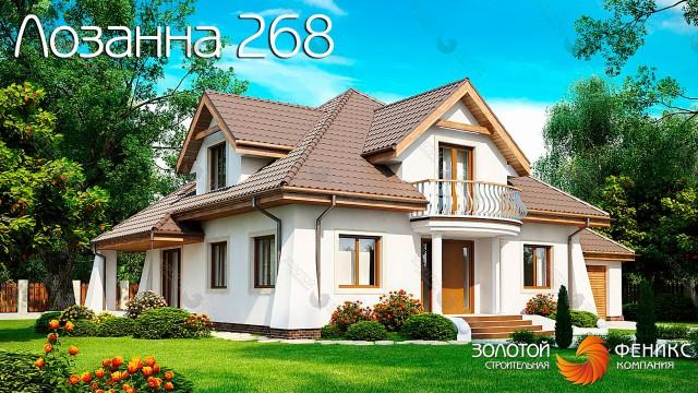 """Удобный дом в классическом стиле с красивыми мансардными окнами и балконом """"Лозанна 268"""""""