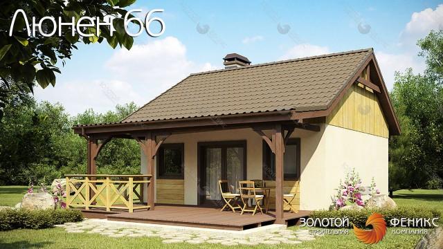 """Небольшой каркасный дом """"Люнен 66"""""""