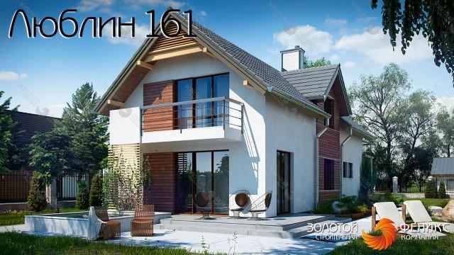 """Каркасный дом с гаражом для узкого участка """"Люблин 161"""""""