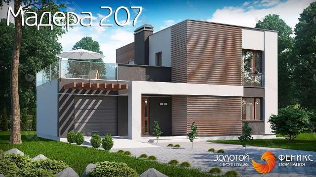 Мадера 207