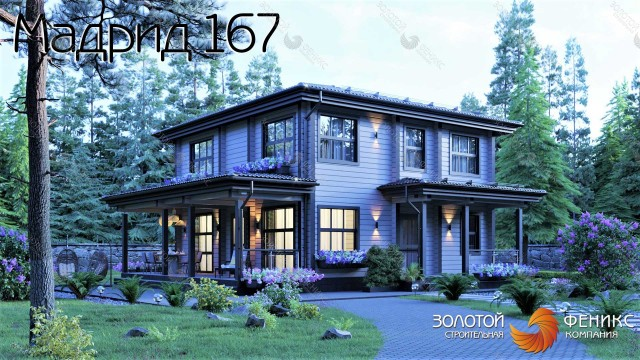 Дом из клееного бруса современной архитектуры с панорамным остеклением
