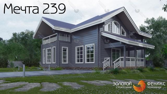 """Дом из клееного бруса """"Мечта 239"""""""