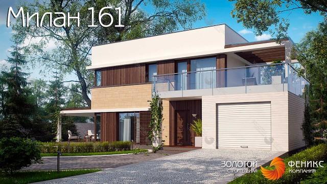 """Современный дом в стиле хай-тек с гаражом """"Милан 161"""""""