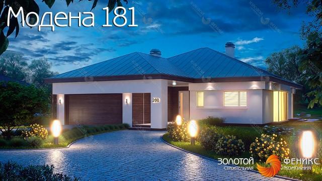 """Одноэтажный дом с гаражом на 2 автомобиля и панорамными окнами """"Модена 180"""""""