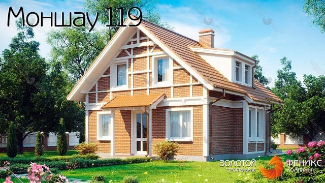 """Каркасный дом с эркером и кабинетом на 1 этаже """"Моншау 119"""""""