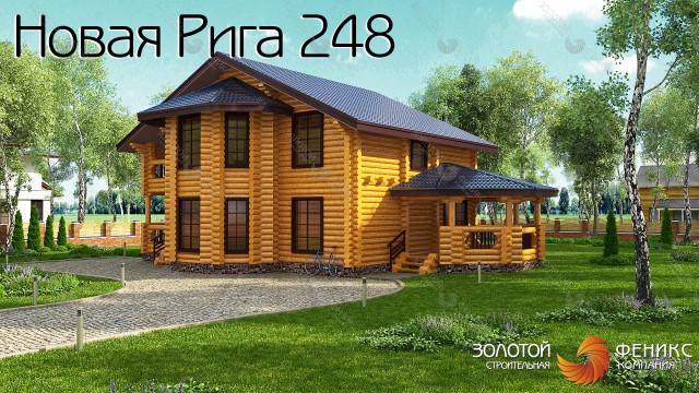 """Большой красивый дом из бревна """"Новая рига 248"""""""