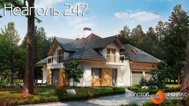 """Красивый каркасно-панельный дом с гаражом для двух автомобилей """"Неаполь 247"""""""