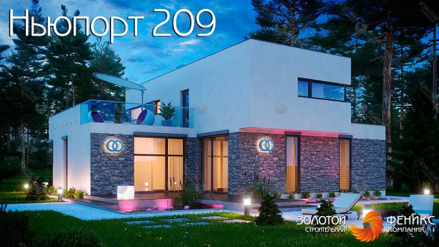 """Комфортабельный особняк в стиле модерн """"Ньюпорт 209"""""""