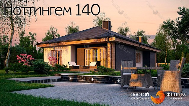 """Красивый одноэтажный каркасно-панельный дом """"Ноттингем 140"""""""