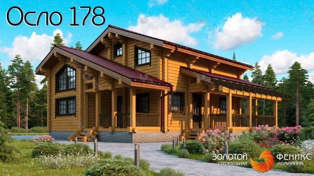 Стильный мансардный дом 12 на 14 из клееного бруса с 4 спальнями, вторым светом