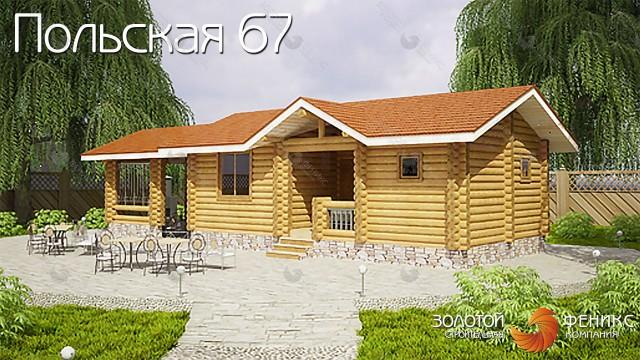 """Баня из бревна, гостевой дом """"Польская 67"""""""