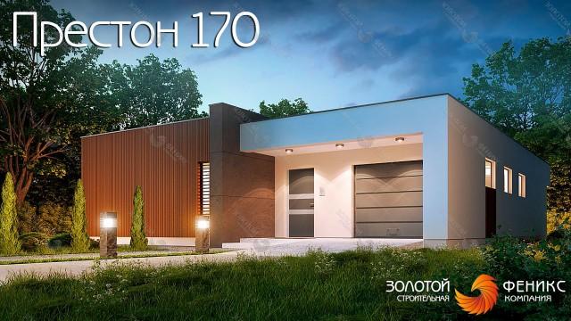 """Каркасный дом со строгими минималистичными формами """"Престон 170"""""""