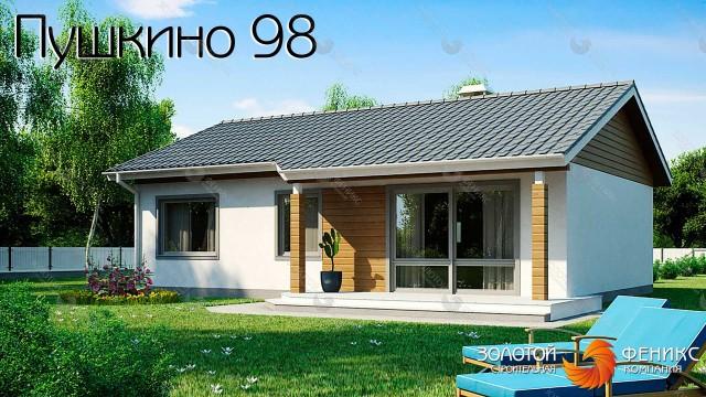 """Небольшой каменный дом с мансардой """"Пушкино 98"""""""