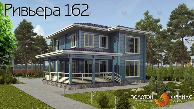 """Современный дом из клееного бруса с большими окнами и полноценным вторым этажом """"Ривьера 162"""""""