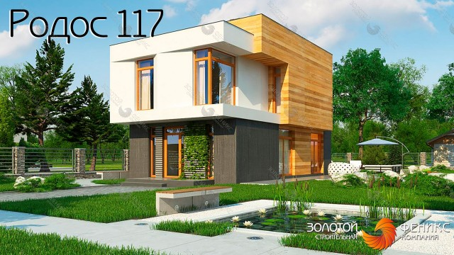 """Каркасный двухэтажный дом в стиле кубизм """"Родос 117"""""""