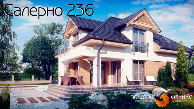 """Красивый панельно-каркасный дом с дополнительной комнатой над гаражом """"Салерно 236"""""""