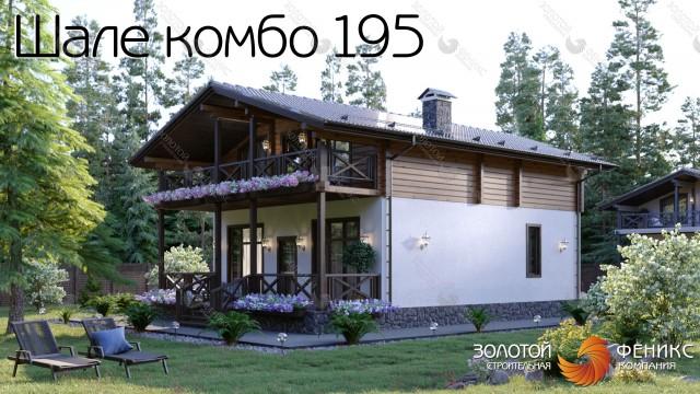 Комбинированный дом: газобетонные блоки YTONG и клееный брус