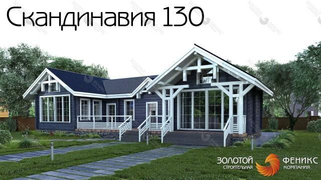 """Баня """"Скандинавия 130"""""""