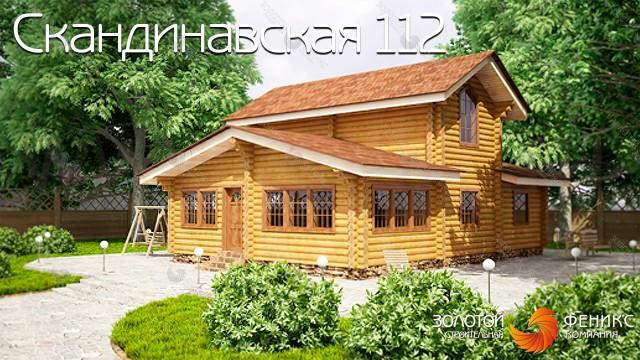 """Баня, гостевой дом из бревна """"Скандинавская 112"""""""