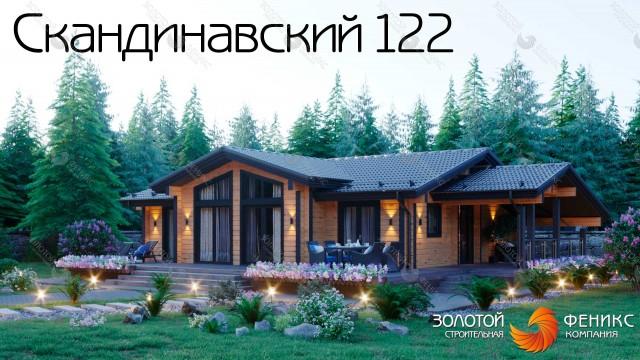 Красивый одноэтажный дом из клееного бруса с тремя спальнями, панорамными окнами, сауной, террасой и опциональным патио