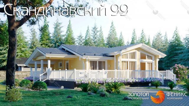 Одноэтажный дом из клееного бруса в скандинавском стиле 100 кв. м с тремя спальнями, большими окнами, террасой и патио