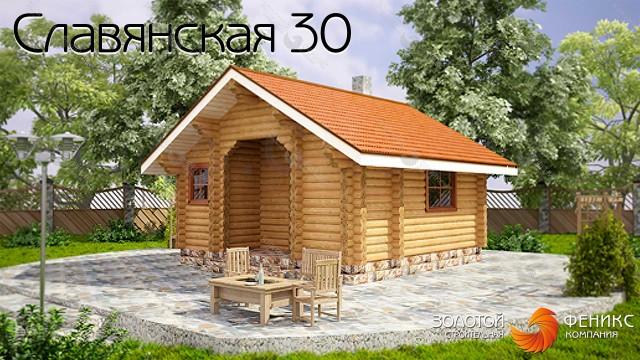 """Баня из бревна """"Славянская 30"""""""