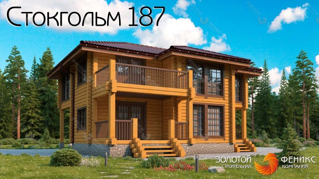 """Дом из клееного бруса """"Байкал 235"""""""