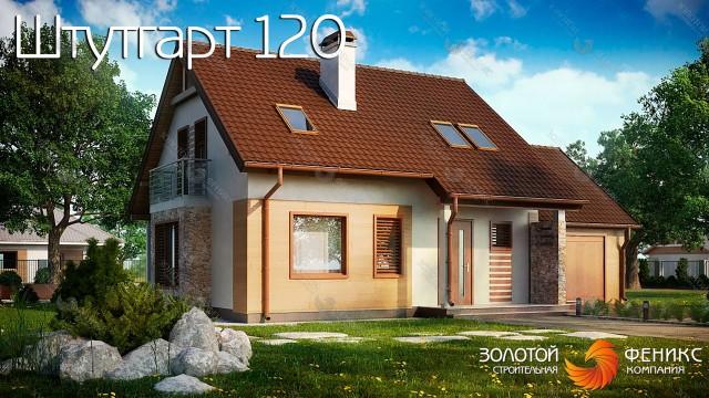 """Каркасный дом с эркером и гаражом """"Штутгарт 120"""""""