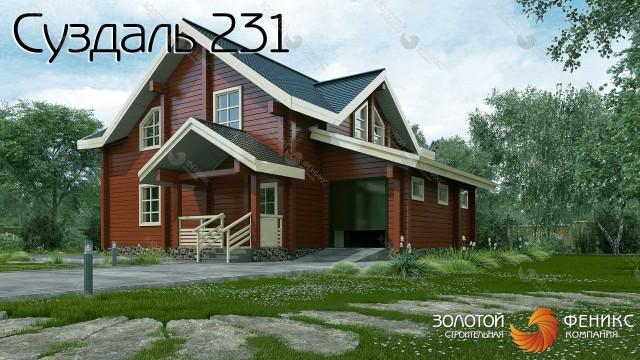 """Дом из клееного бруса """"Суздаль 231"""""""