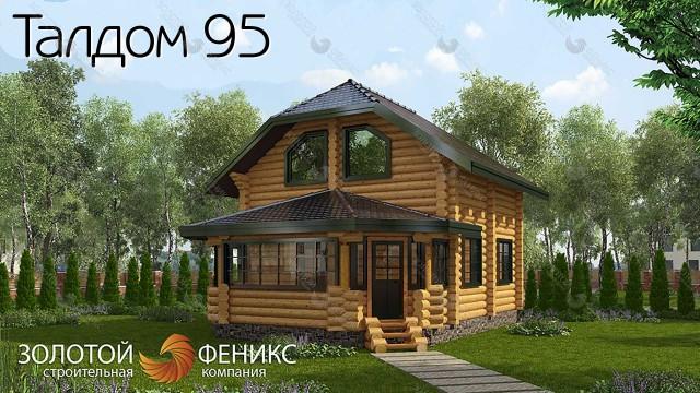 """Небольшой дом из оцилиндрованного бревна """"Талдом 95"""""""
