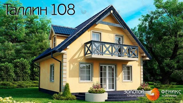 """Дом с мансардной в традиционном стиле """"Таллин 108"""""""