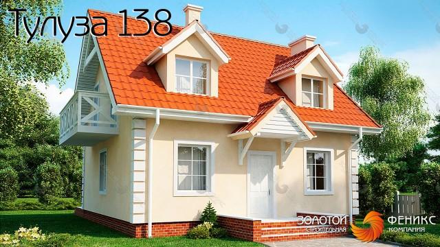 """Красивый компактный каркасный дом в традиционном стиле """"Тулуза 138"""""""