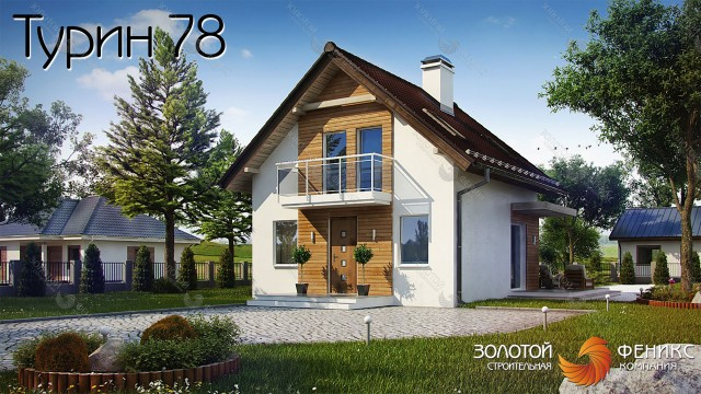 """Небольшой каркасно-панельный дом """"Турин 78"""""""