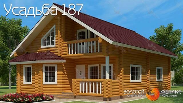 """Дом из оцилиндрованного бревна """"Усадьба 187"""""""