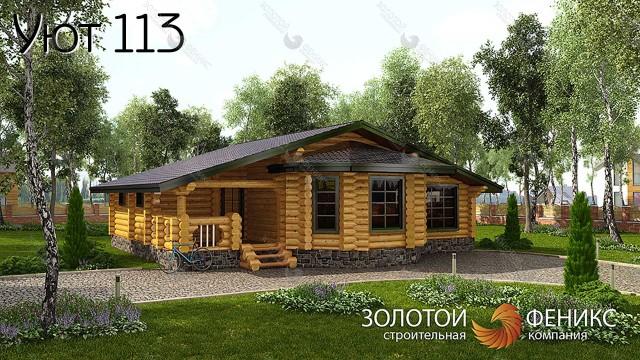 """Небольшой дом из бревна """"Уют 113"""""""