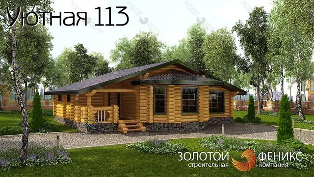 """Гостевой дом-баня """"Уютная 113"""""""