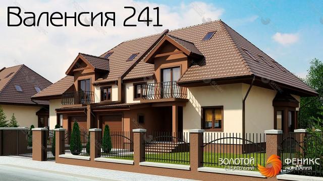 """Дома-близнецы с гаражом и дополнительным помещением на чердаке """"Валенсия 241"""""""