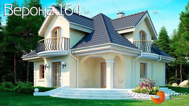 """Изысканный классический дом с мансардой """"Верона 164"""""""
