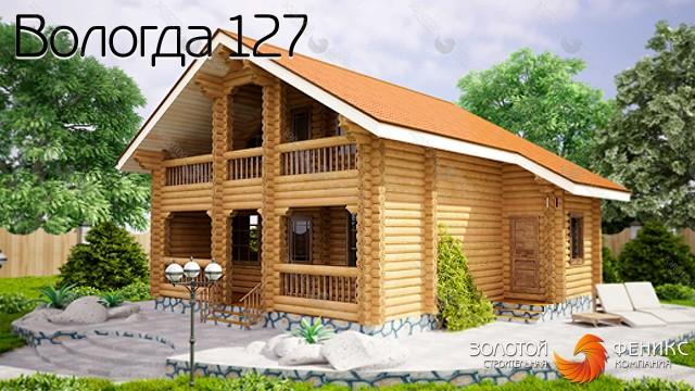 """Баня, гостевой дом из бревна """"Вологда 127"""""""