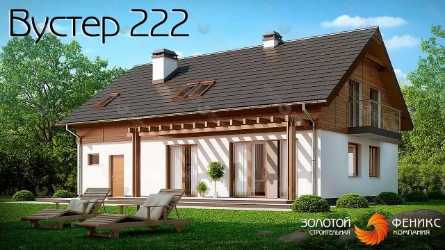 Вустер 222