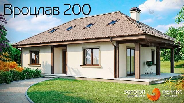 """Дом с крытой боковой террасой и дополнительной гостиной на мансарде """"Вроцлав 200"""""""