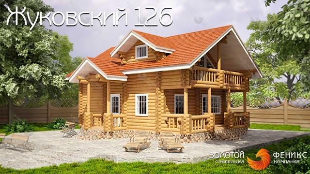 """Дом из оцилиндрованного бревна """"Жуковский 126"""""""